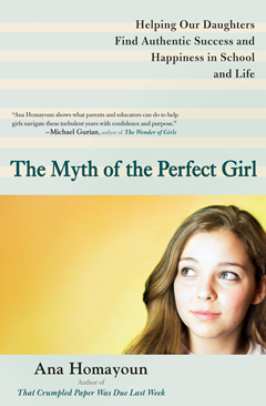 MYTH OF THE PERFECT GIRL