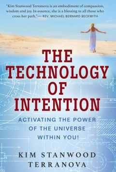 TECHNOLOGY OF INTENTION