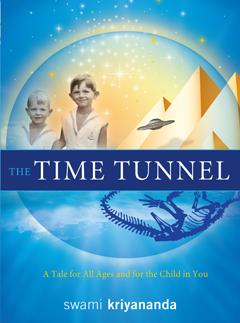 TIME TUNNEL HB