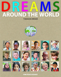 DREAMS AROUND THE WORLD HB